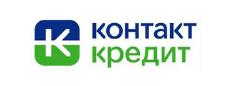 Контакт Кредит