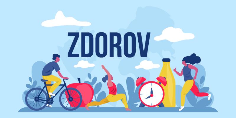 Скидка 20% по промокоду «ZDOROV» в компании «Lime»